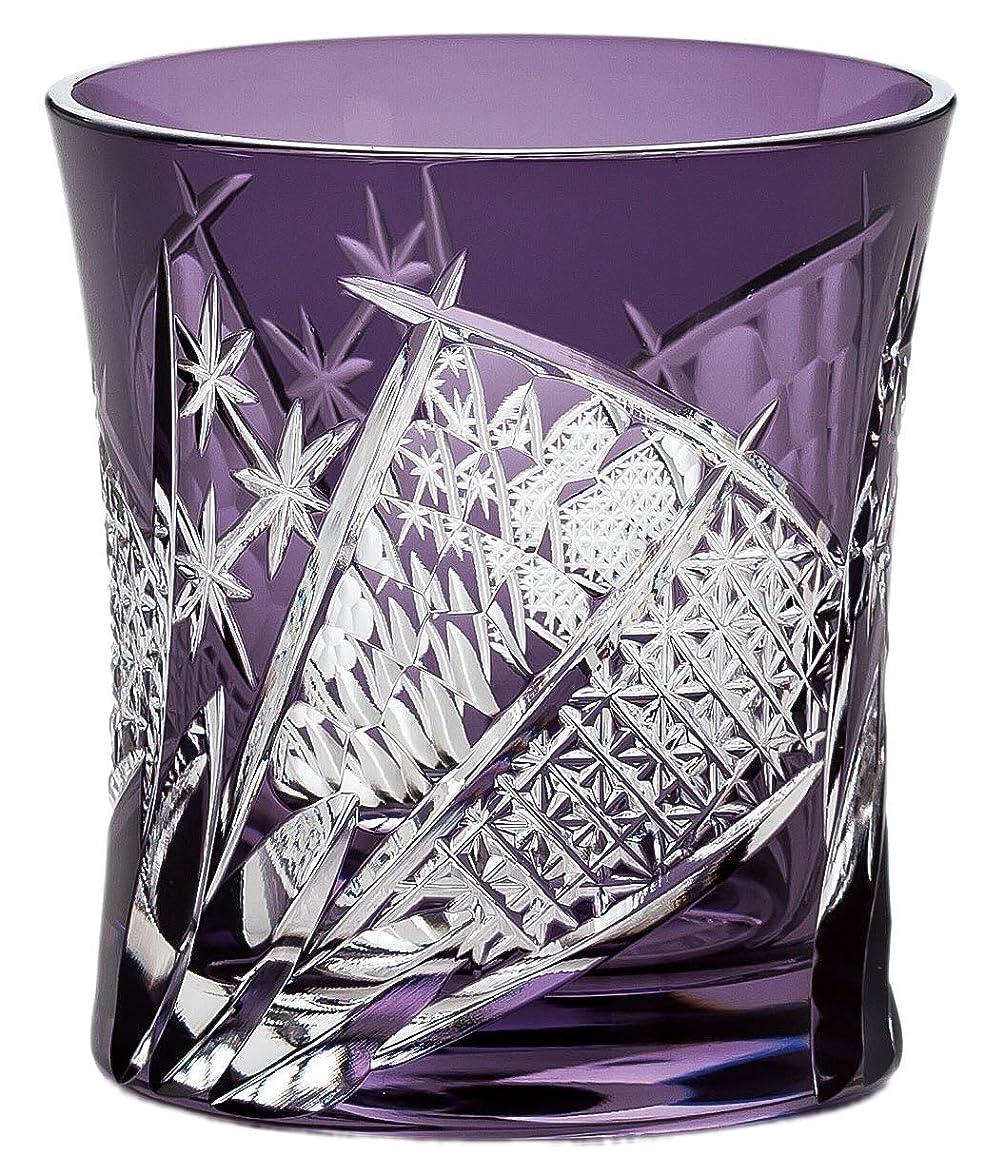 ミニじゃがいも農場東洋佐々木ガラス グラス 八千代切子 扇柄 パープル 280ml 日本製 LS19590SP-C682