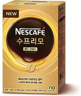 Nescafe Instant Coffee Mix (Supremo Gold Mild)
