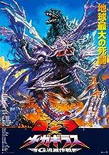 72422 Godzilla vs. Megaguirus Movie Mothra Ghidorah Decor Wall 36x24 Poster Print