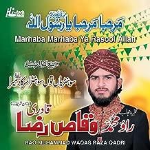 Marhaba Marhaba Ya Rasool Allah - Islamic Naats