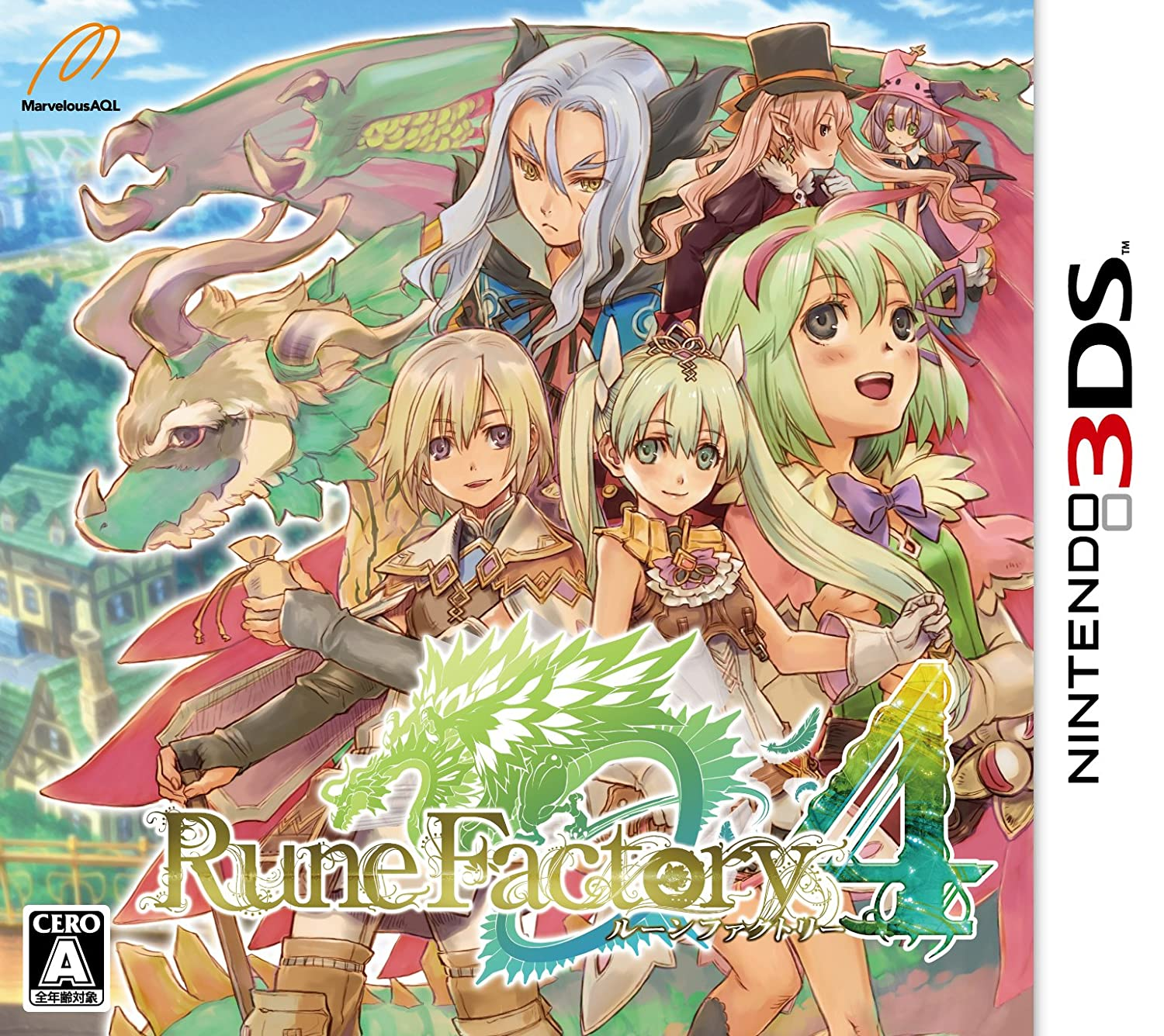 Rune Factory 4 Cheap mail Max 55% OFF order shopping Lying Cd You Want Secretly Listen Benefits wit to