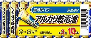 良いおすすめ三菱電気アルカリ乾電池(シュリンクパック)AA10パックLR6N / 10Sと2021のレビュー