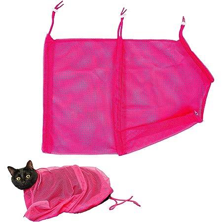 猫用 みのむし袋 猫 ネット おちつくネット 猫袋 [ 猫の爪切り/耳掃除/シャンプー などの際にご使用ください!] 猫爪切り 猫ネット 猫用ネット 猫用品 【Red Square】 (ピンク)