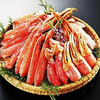 ますよね【お刺身OK】カット済み ズワイガニ 1.2kg ずわいかに 蟹 ポーション