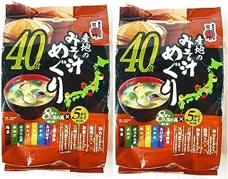 N560254-2P:こだわってます日本の味 産地のみそ汁めぐり 8種の人気の具(各5食)×5種のみそ(各8食)40食分×2袋