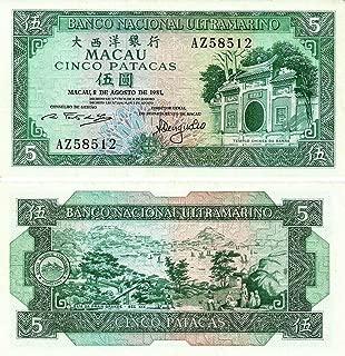 1981 MO SUPERB UNCIRC 1981 PORTUGUESE MACAU MACAO 5 PATACAS BILL w TEMPLE/BAY VIEW! BUY 2 GET 2 CONSECUTIVE! 5 PATACAS Crisp Uncirculated