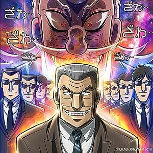中間管理録トネガワ DVD