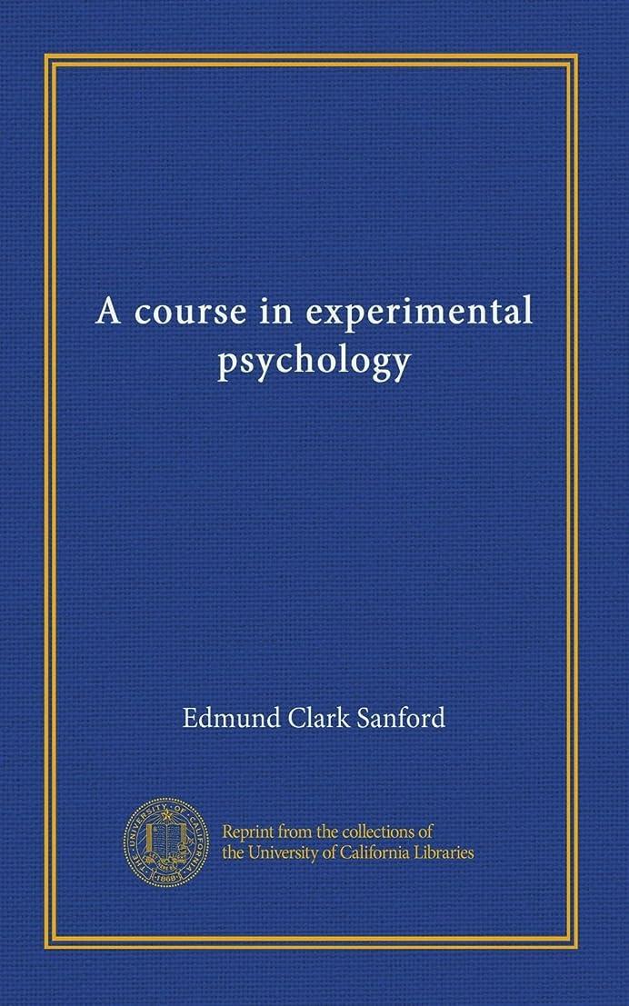 実現可能性パントリー幻滅するA course in experimental psychology