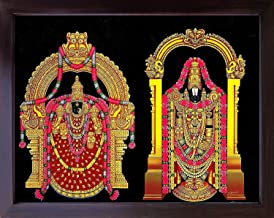 Handicraft Store Lord venkateswara and padmavathi, A Rare A Hindu Religious Poster Print with Frame for Wealth. Prosperity and Good Luck at Home