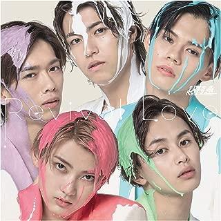 【Amazon.co.jp限定】Revival Love [CD] (Shine Bright盤) (Amazon.co.jp限定特典 : トレカ Amazon ver. ~集...