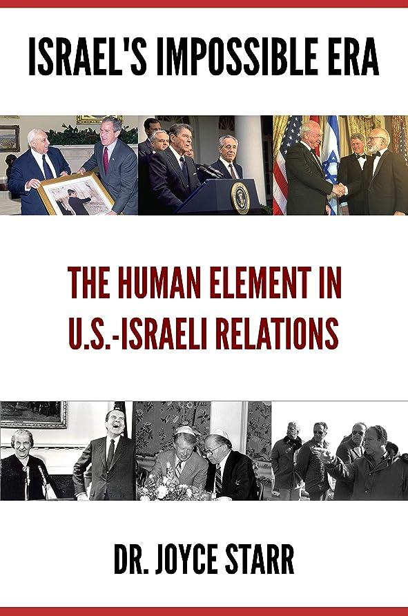 後継鹿通知するIsrael's Impossible Era: Israeli Giants - The Human Element in U.S.-Israel Relations (Israel Biography/Photographs Book 1) (English Edition)