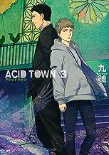 ACID TOWN (3) (バーズコミックス ルチルコレクション)