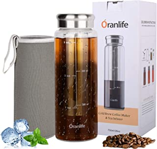 Cold Brew Coffee Maker, Portable Iced Coffee Maker with Airtight Lid and Easy To Clean Reusable Stainless Steel Mesh Filte...