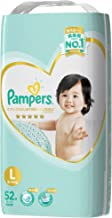 Japan Health and Beauty - Pampers diapers L size (9 ~ 14kg) top 52 cards to the tape for the first time of the skin *AF27*