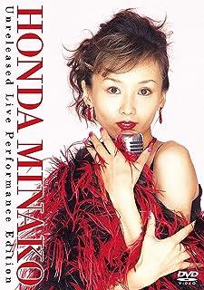 本田美奈子.30周年メモリアルディスク 命をあげよう Unreleased LIVE performance edition [DVD]...
