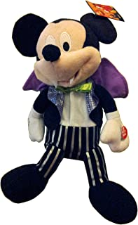 Disney Mickey Mouse Vampire Plush Music and Motion 11