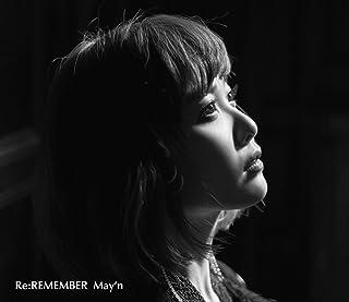 Re:REMEMBER(初回限定盤)(DVD付)