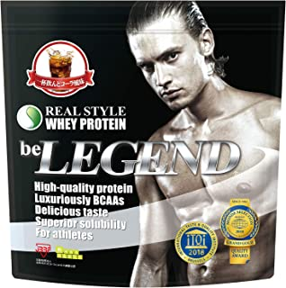be LEGEND WheyProtein Powder 2.2 lbs (cola)