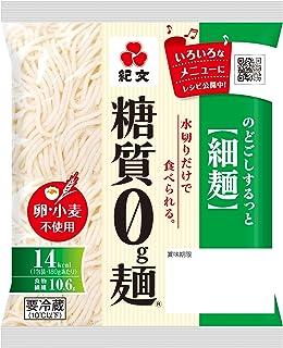[冷蔵] 紀文 糖質0g麺細麺 180g