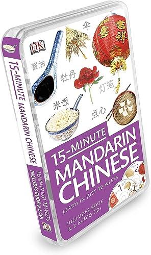 Books By Ma Cheng_15 Minute Mandarin Chinese_1465415785_it - Ma ...