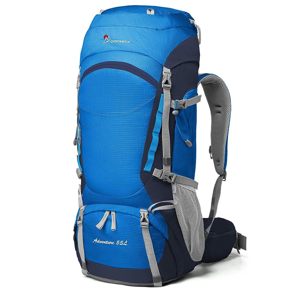 剪断甥言及するマウンテントップ(Mountaintop)80L/55L 登山バッグ リュック ハイキング バックパック 大型リュックサック 大容量 防水 レインカバー付き
