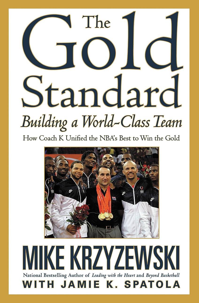 励起いま幻想The Gold Standard: Building a World-Class Team (English Edition)