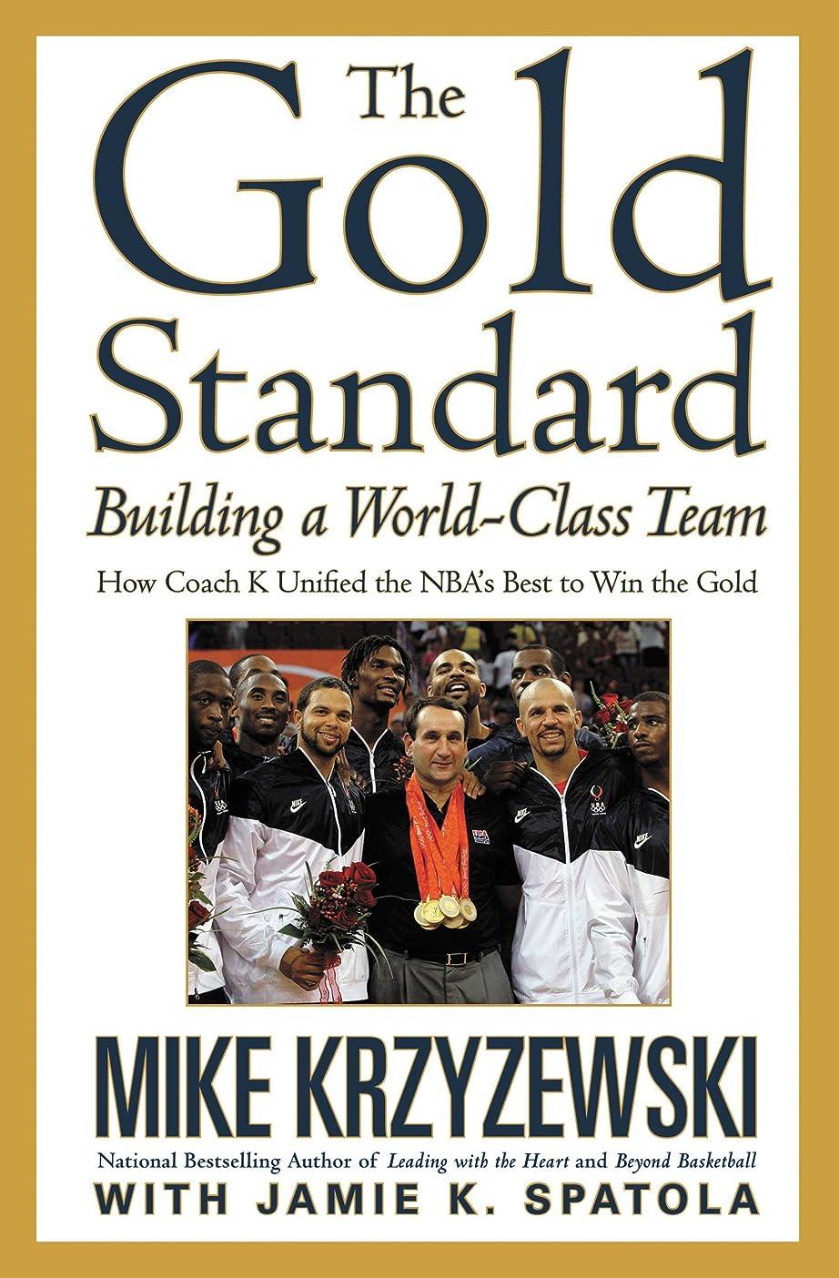 怠惰火星アカデミーThe Gold Standard: Building a World-Class Team (English Edition)