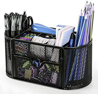 Stathm Desk Organizer Mesh Desktop Office Supplies - Multi-functional Caddy Pen Holder Stationery for Office, Home, School...