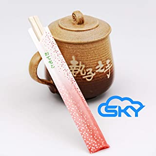 Sky Premium Disposable Bamboo Chopsticks, bulk, UV treated, splinter free, sleeved and separated, individually wrapped, ideal for Chinese, Japanese, Vietnamese, Korean, Thai (Jade Green, 100 Pairs)