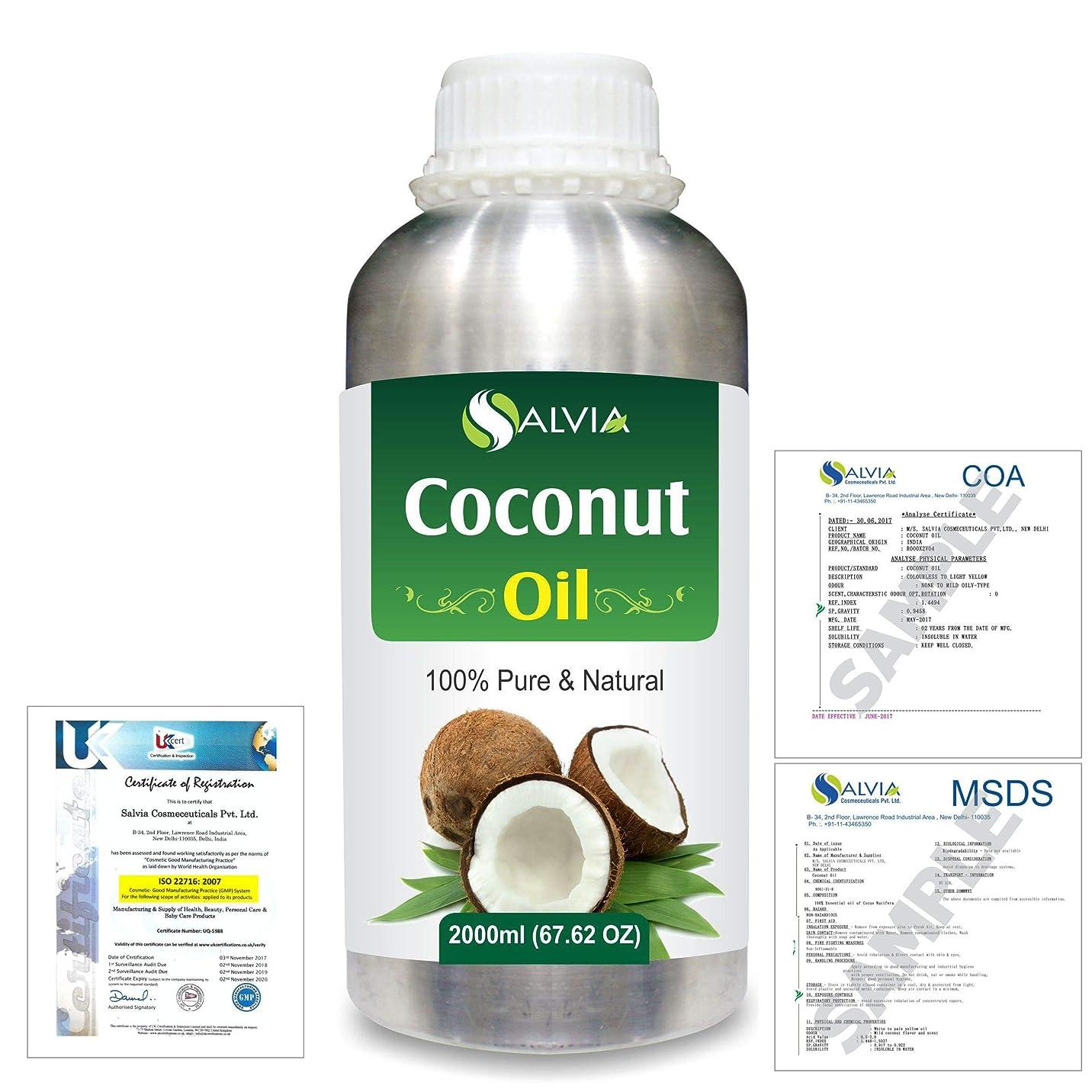 気になるキネマティクス句読点Coconut (Cocos nucifera) Natural Pure Undiluted Uncut Carrier Oil 2000ml/67 fl.oz.