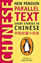 chinese short stories with english translation