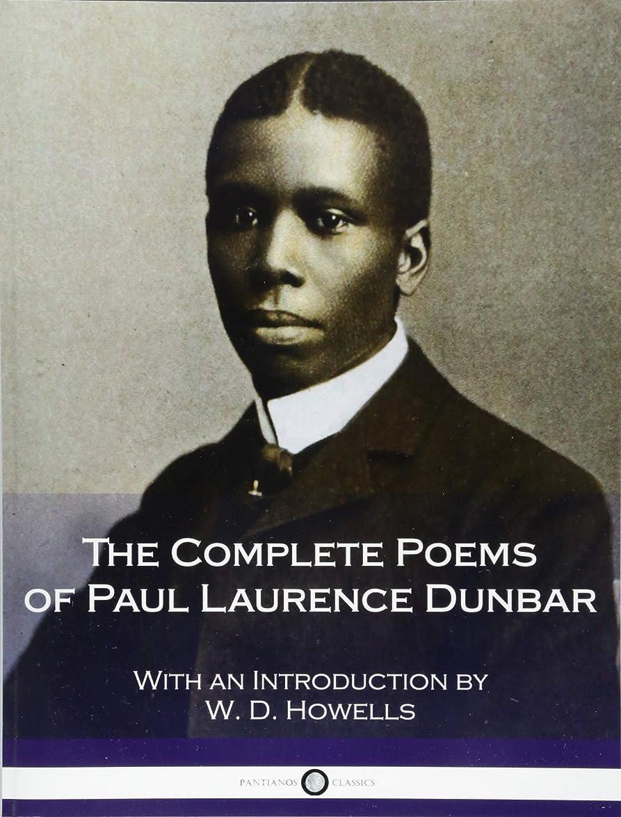 彼女インターネット達成するThe Complete Poems of Paul Laurence Dunbar