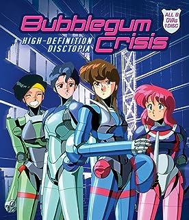 Bubblegum Crisis Blu-Ray(バブルガムクライシス  OVA全8話)