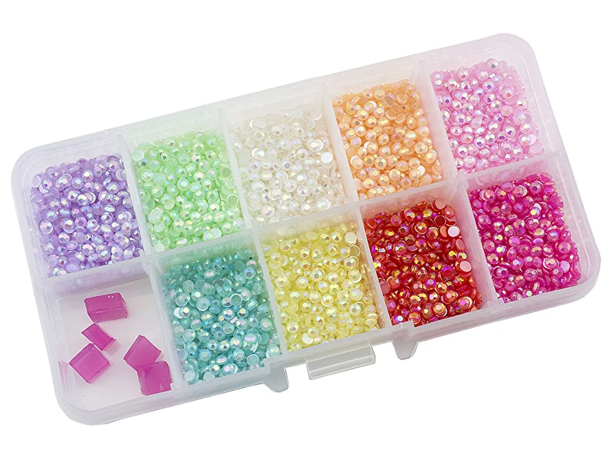 Summer-Ray 3mm Assorted Color Glossy Pearl Flat Back Rhinestones In Storage Box