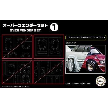 フジミ模型 ガレージ&ツールシリーズ No.31 1/24 オーバーフェンダーセット1 プラモデル GT31