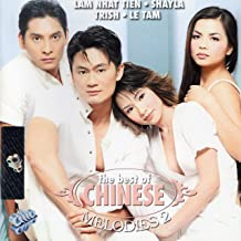The Best Of Chinese Melodies 2 (Asia CD 149)