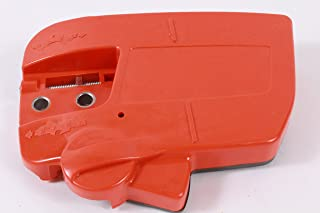 Husqvarna 525628901 Chainsaw Chain Brake Assembly Genuine Original Equipment Manufacturer..