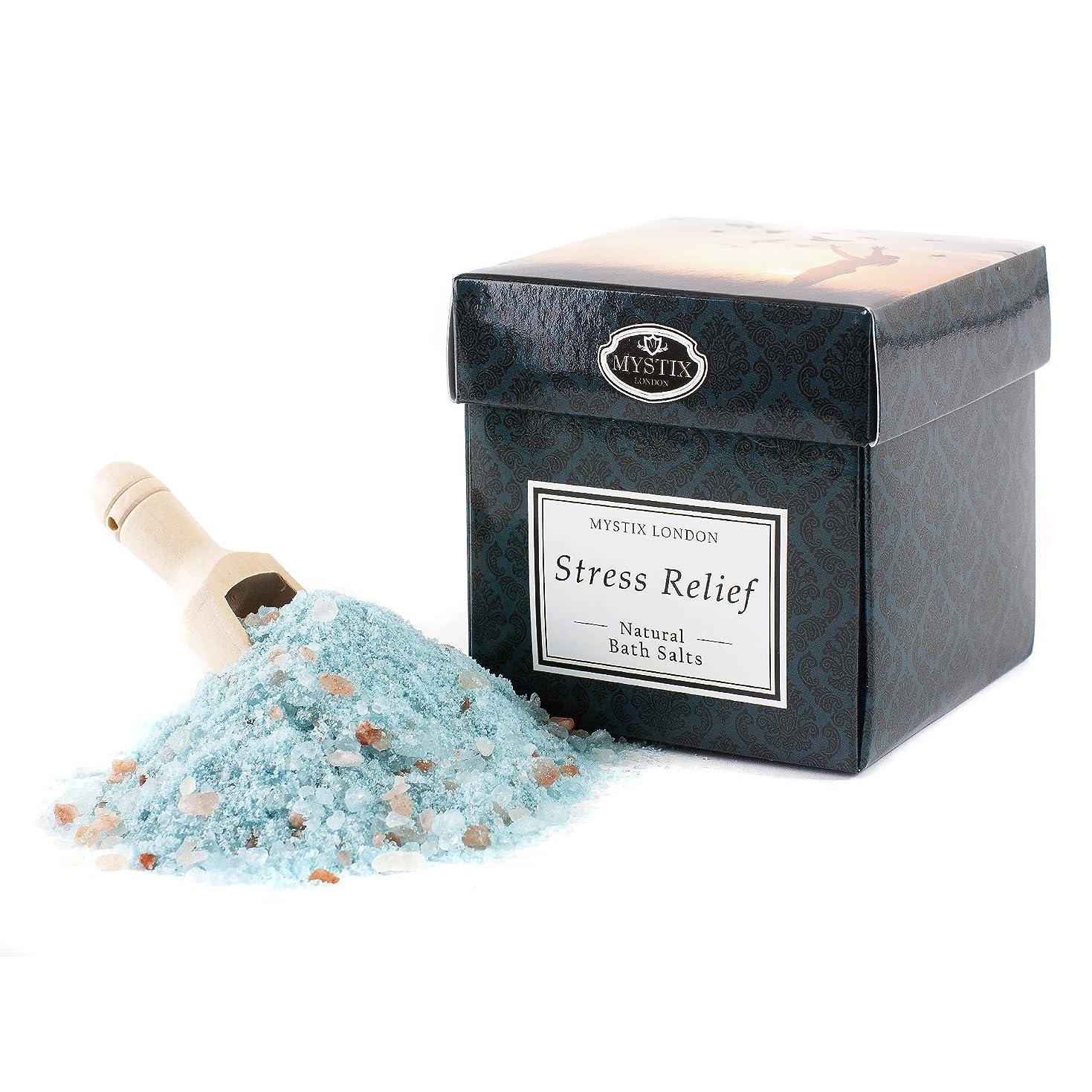半径抑止する耕すMystix London   Stress Relief Bath Salt - 350g
