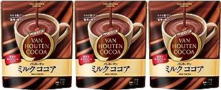 Coenraad Johannes van Houten milk cocoa 240g ~ 3 bags