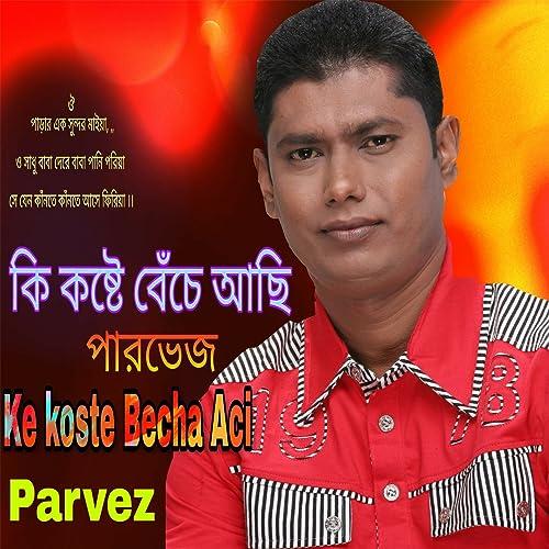 Sadhu Baba by Parvez on Amazon Music - Amazon com