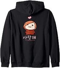 Korean Saranghae I Love You K-Pop K-Drama Cute Chibi Zip Hoodie