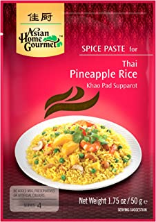 Asian Home Gourmet Spice Paste for Thai Pineapple Rice,1.75oz (Pack of 3)