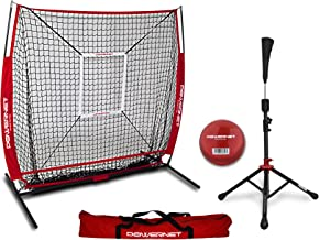 PowerNet 5x5 Practice Net + Deluxe Tee + Strike Zone + Weighted Training Ball Bundle | Baseball Softball Pitching Batting Coaching Pack | Work on Pitch Accuracy | Build Confidence at The Plate