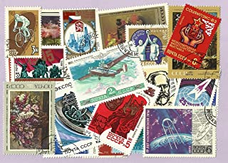 postage stamps of the ussr