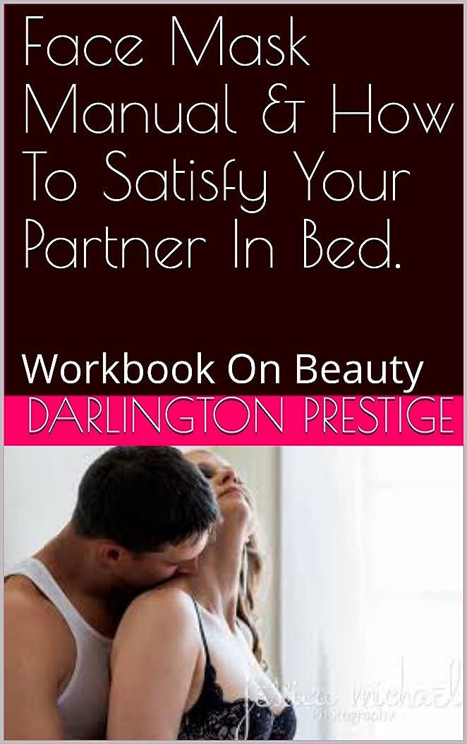 儀式騒相関するHow To Satisfy Your Woman At All Time: Read To Boost Your Sexual Strength. (English Edition)