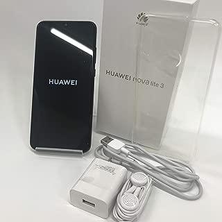 HUAWEI(ファーウェイ) nova lite 3 ミッドナイトブラック[6.21インチ / メモリ 3GB / ストレージ 32GB]SIMフリースマートフォン POT-LX2J-BK
