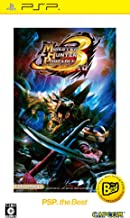 Monster Hunter Portable 3rd for PSP (Japanese Language Import)