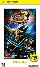 Best monster hunter 3 portable psp Reviews