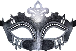 Masquerade Mask for Venetian Women Costume Mask/Party/Ball Prom/Halloween/Mardi Gras/Wedding(Flower Diamond)