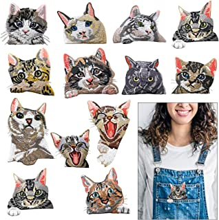 Cieovo 13 Pcs Cute Cat Iron on Patches Embroidered Motif Applique Assorted Size Decoration Sew On Patches for DIY Jeans Jacket, Clothing, Handbag, Shoes,Caps, Dress Bag Curtain